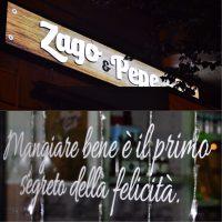 Zago e Pepe: l'arte del saper fare.