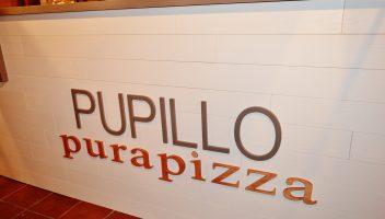 Pupillo Pura Pizza: Un sogno diventato realtà.