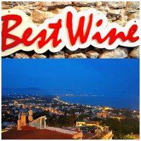 Buona la prima! BEST WINE CIRCEO 2019
